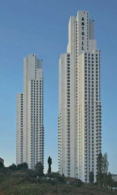 Türkiye'nin En Yüksek Binaları 2