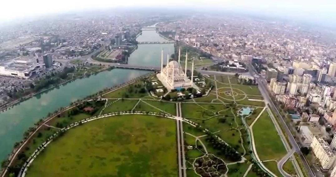 Adana Defterdarlığı'ndan 45 Milyon TL'ye Arsa Karşılığı İnşaat İhalesi