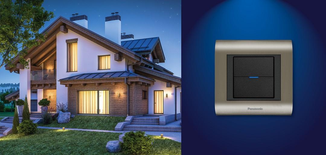 PANASONIC ile Her Evde Güvenlik ve Enerji Verimliliği