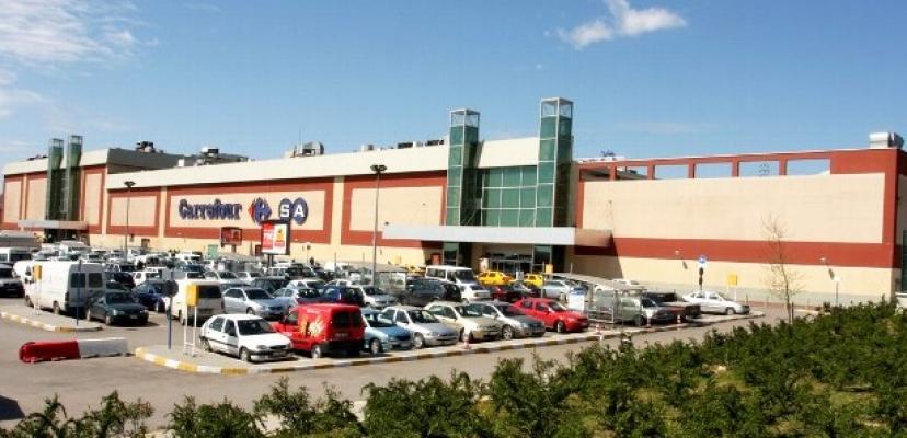Mesa, Maltepe'deki CarrefourSA Arsasını Aldı!
