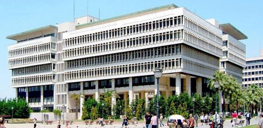 İzmir Büyükşehir Belediye Binası Yıkılıyor!